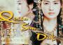 Bộ phim Queen Seon Deok  bị kiện vi phạm bản quyền